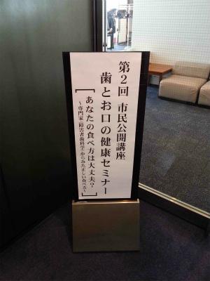 hamashi2015119-1