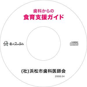 disklabel