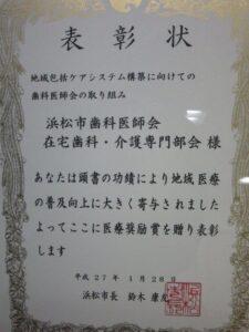 CIMG0733